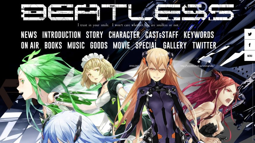 BEATLESS 公式サイト Ver.2