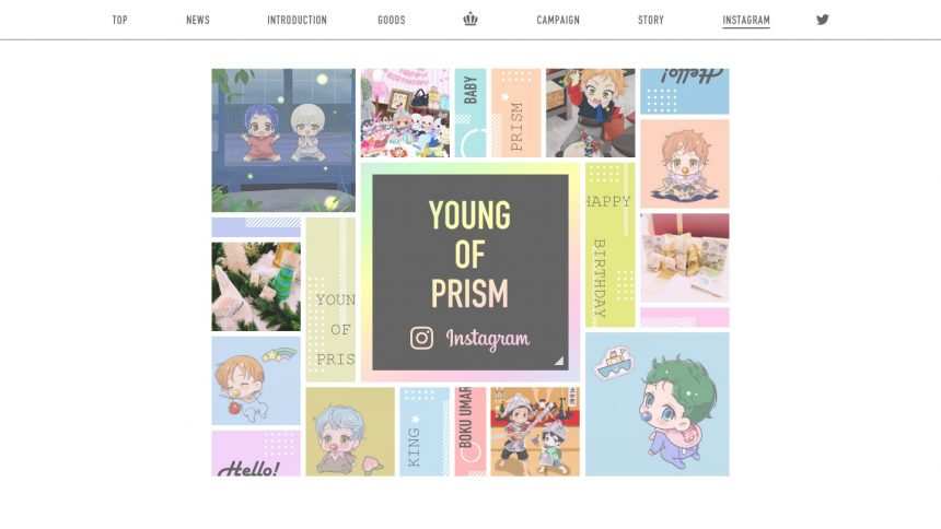 YOUNG OF PRISM -僕、生まれた! by KING OF PRISM-