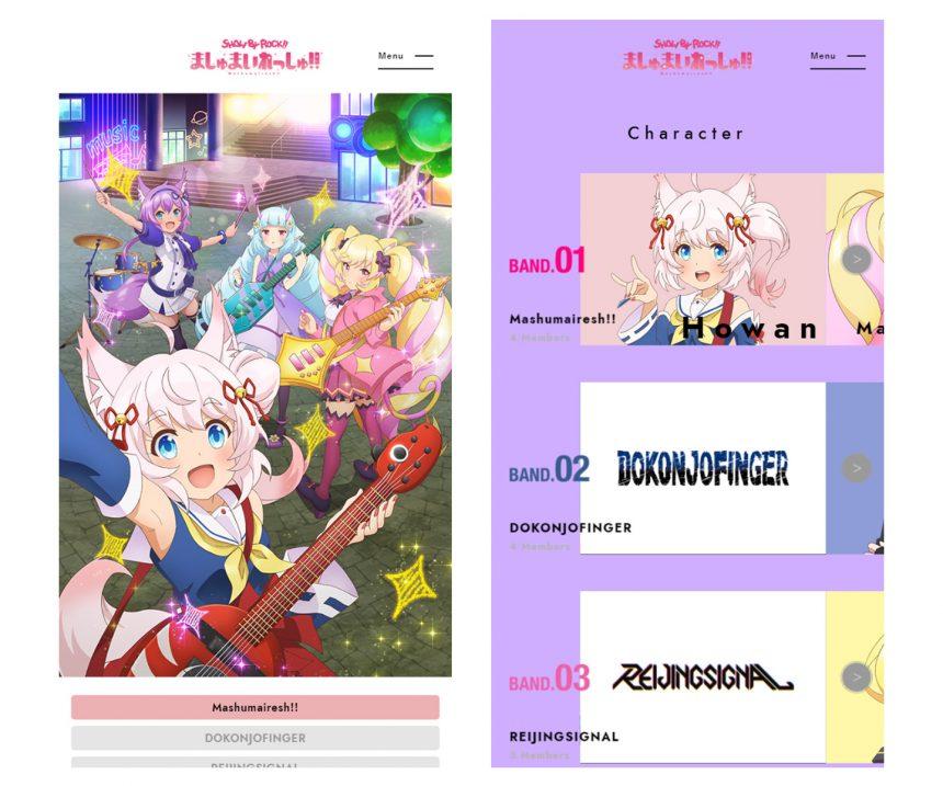 SHOW BY ROCK!! ましゅまいれっしゅ!! 公式サイト