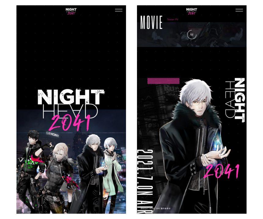 『NIGHT HEAD 2041』公式サイト